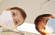 田端の歯科・歯医者、治療イメージ
