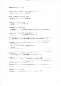東京都北区在住男性50代 男性 入れ歯 定期メンテナンス