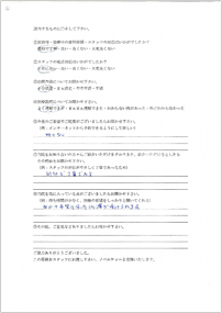 埼玉県在住40代男性