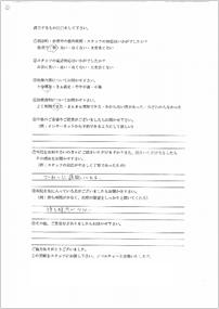 東京都北区在住女性20代 女性 虫歯 定期メンテナンス
