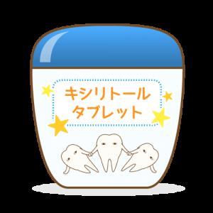 milkteeth_xylitol[1]